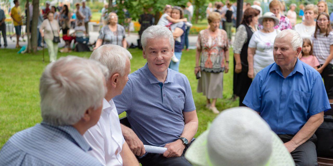 В столице вырастут городские доплаты к пенсии