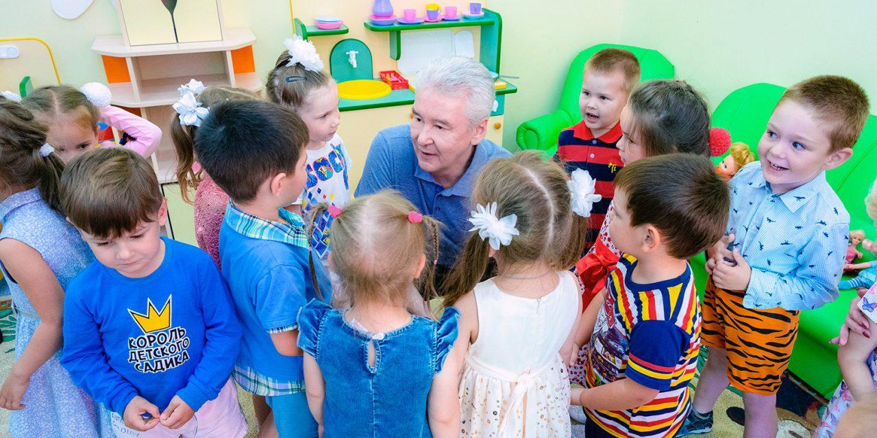 Школу-детсад открыли в Зеленограде