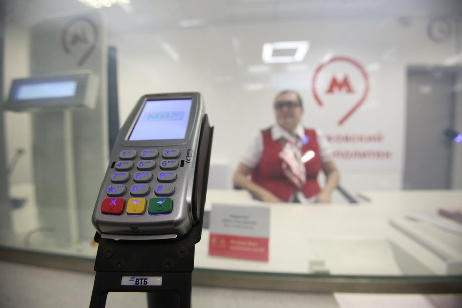 Держатели бесконтактных карт «Мир» получат скидку на метро и МЦК