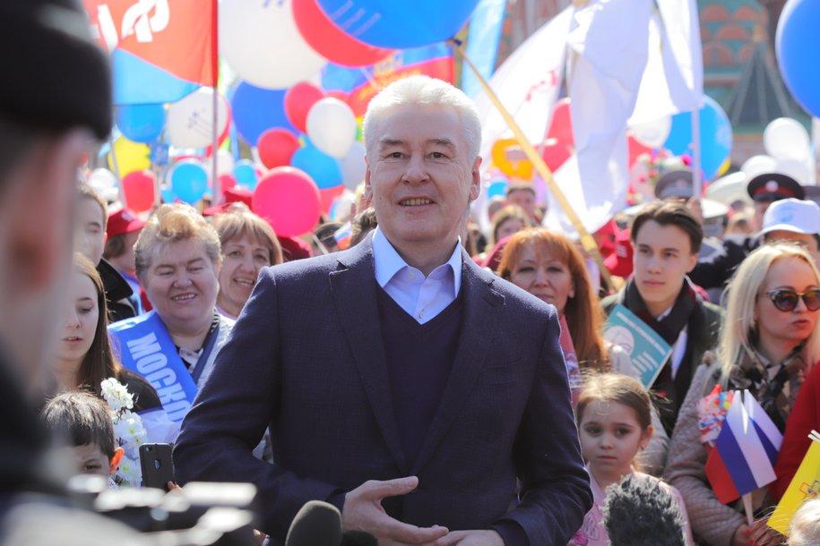 Сергей Собянин поздравил москвичей с Днём Государственного флага