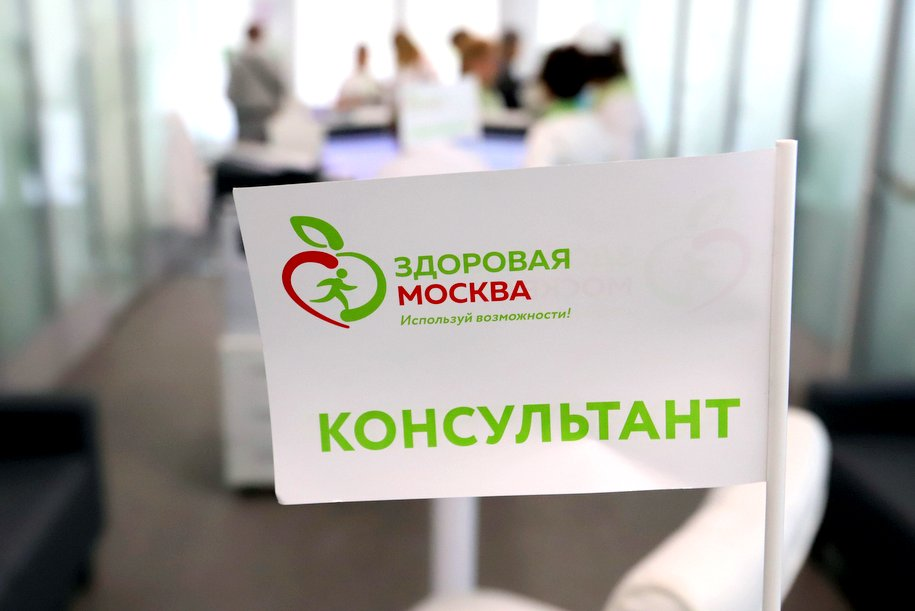 В павильонах «Здоровая Москва» можно сделать УЗИ в любой день недели