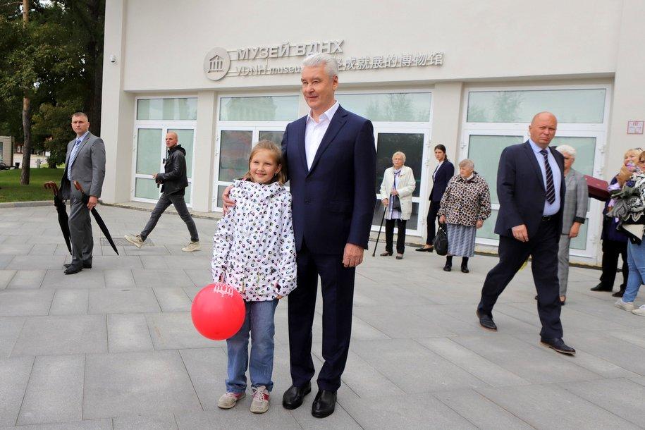 Мэр Москвы пригласил жителей столицы принять участие в форуме «Город образования» на ВДНХ