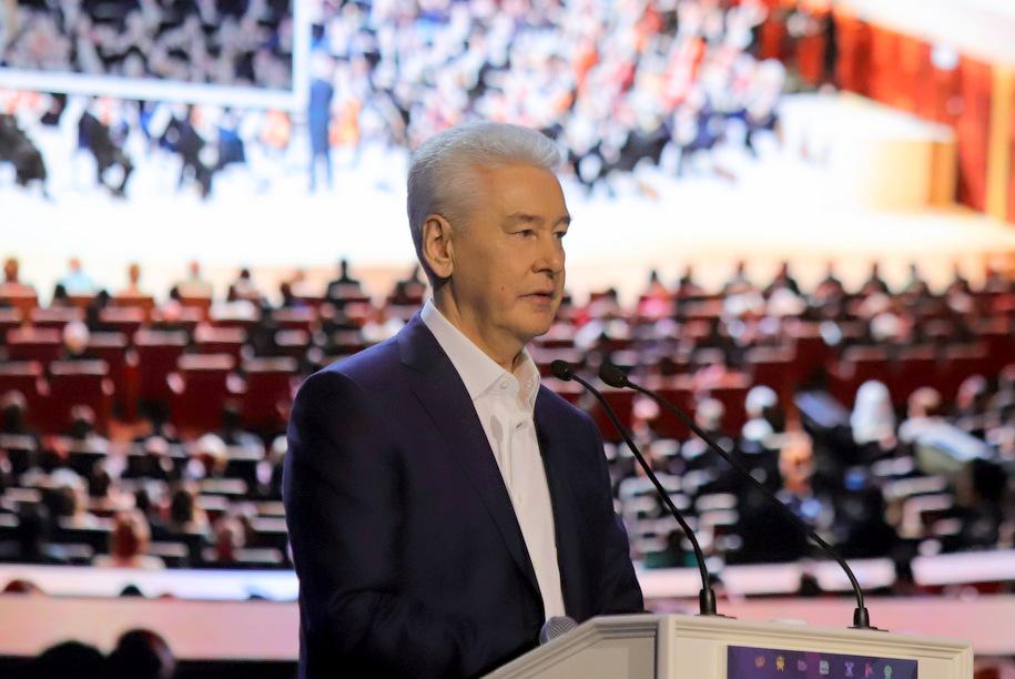 Сергей Собянин учредил премию «Новатор Москвы»