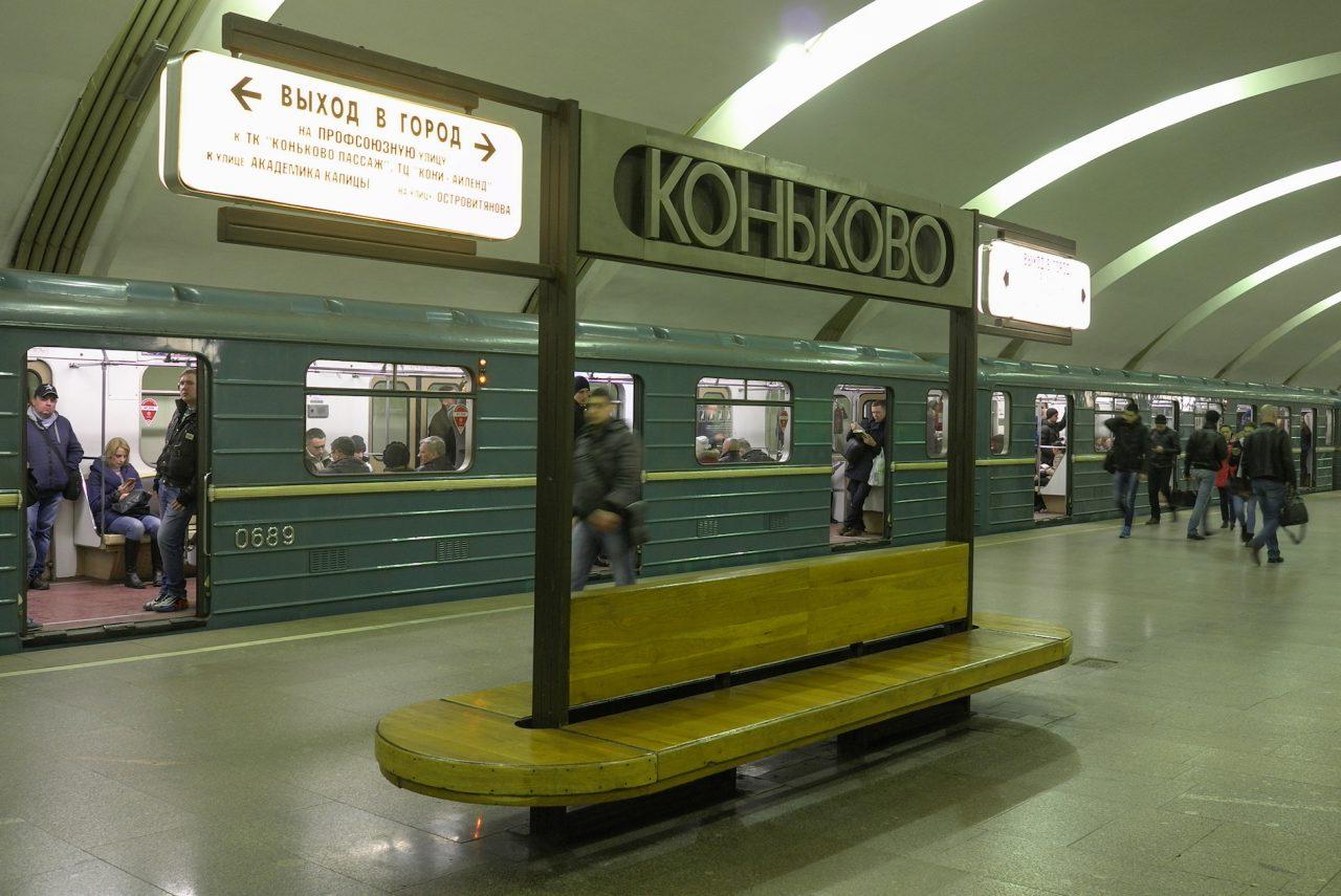 В столичном метрополитене пройдет распродажа старых указателей