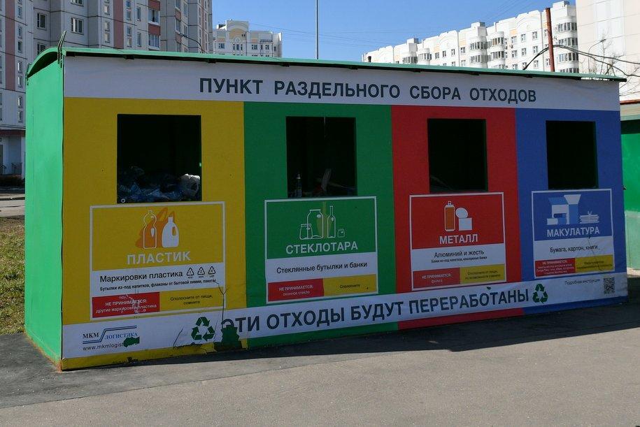 Экологическая акция начнется в Москве 31 августа