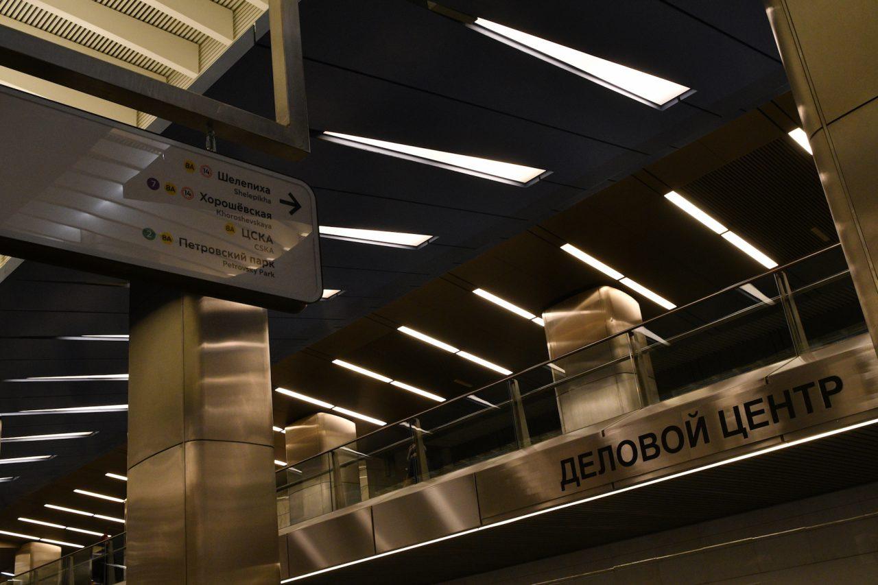 На станции метро «Деловой центр» прошла ежегодная городская акция «Ночь кино»