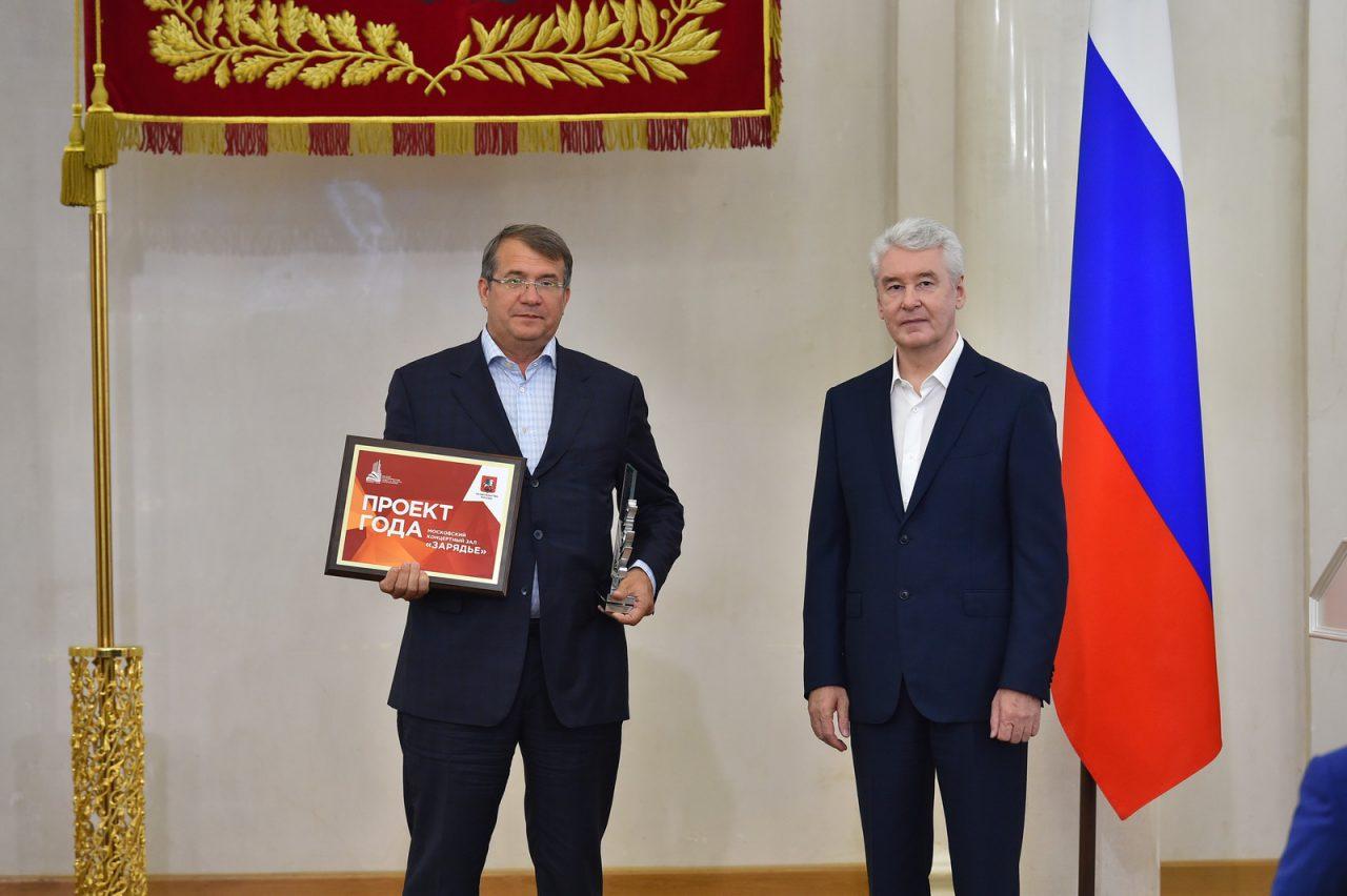 Московский концертный зал «Зарядье» назван «Проектом года»