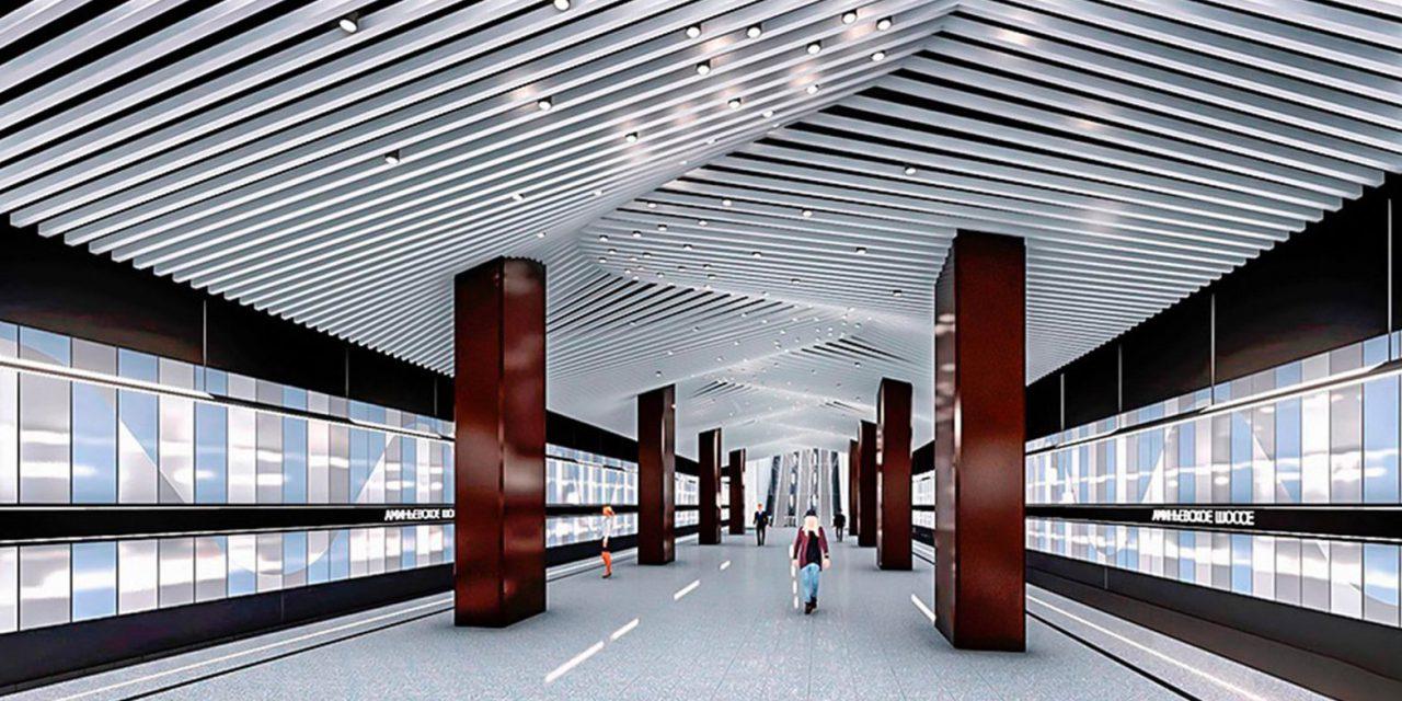 Колонны на платформе станции метро «Аминьевское шоссе» почти готовы