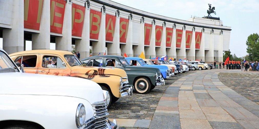 Выставка уникальных ретроавтомобилей пройдет возле Музея Победы