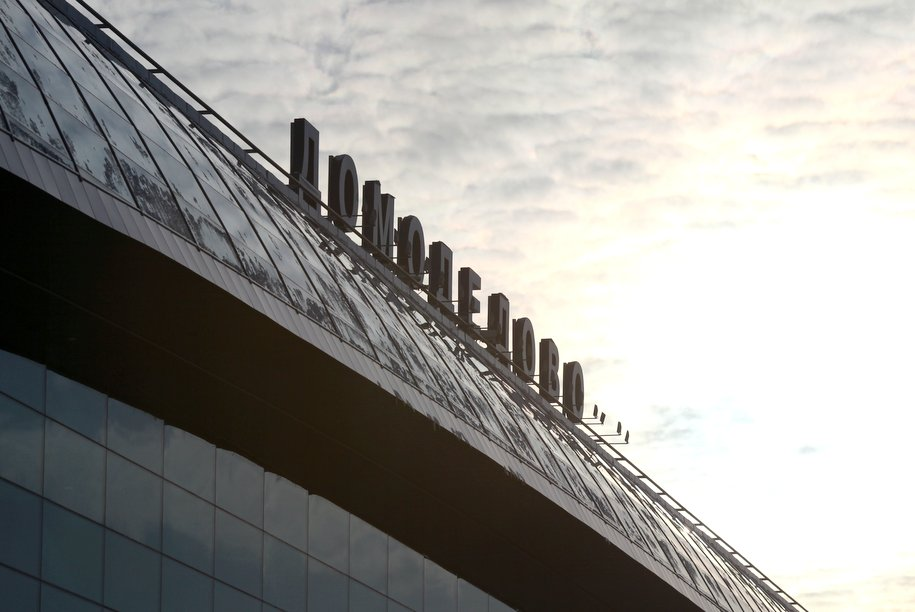 Журнал Forbes назвал аэропорт Домодедово лидером репутационного рейтинга