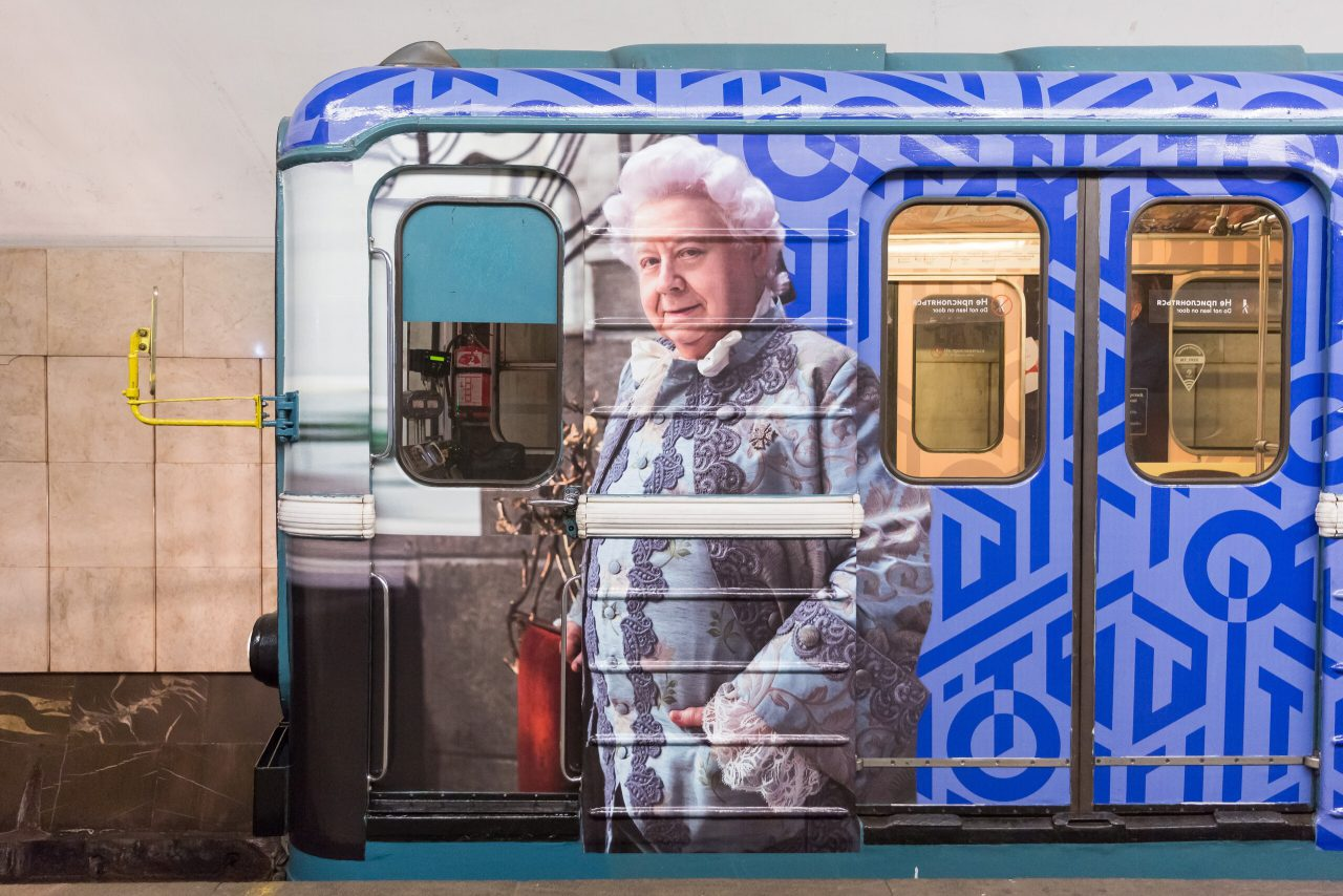 На Калужско-Рижской линии запущен тематический поезд Олега Табакова