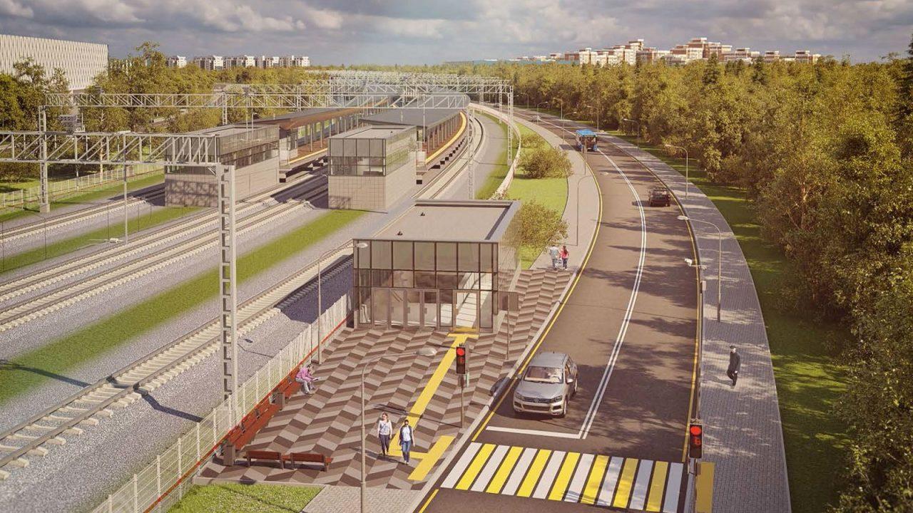 Станция Санино на Киевском ж/д направлении будет оформлена в стиле минимализм