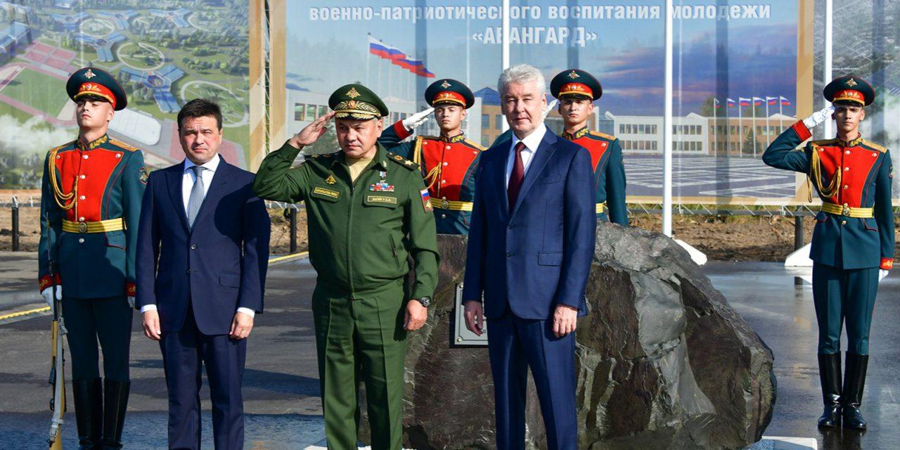 Сергей Собянин принял участие в церемонии закладки военно-патриотического центра для молодежи