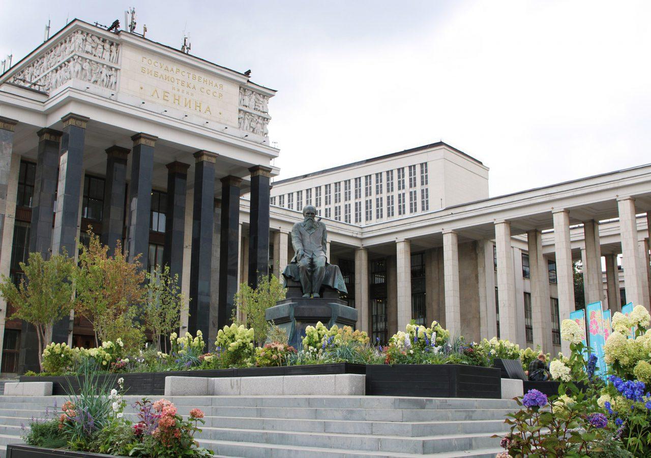 Открытие Фестиваля чешской культуры в РГБ состоится 13 сентября