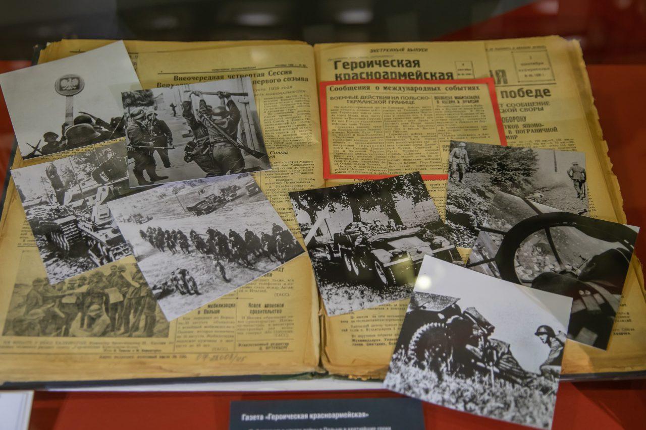 Более 20 раритетов о начале Второй мировой войны представил Музей Победы