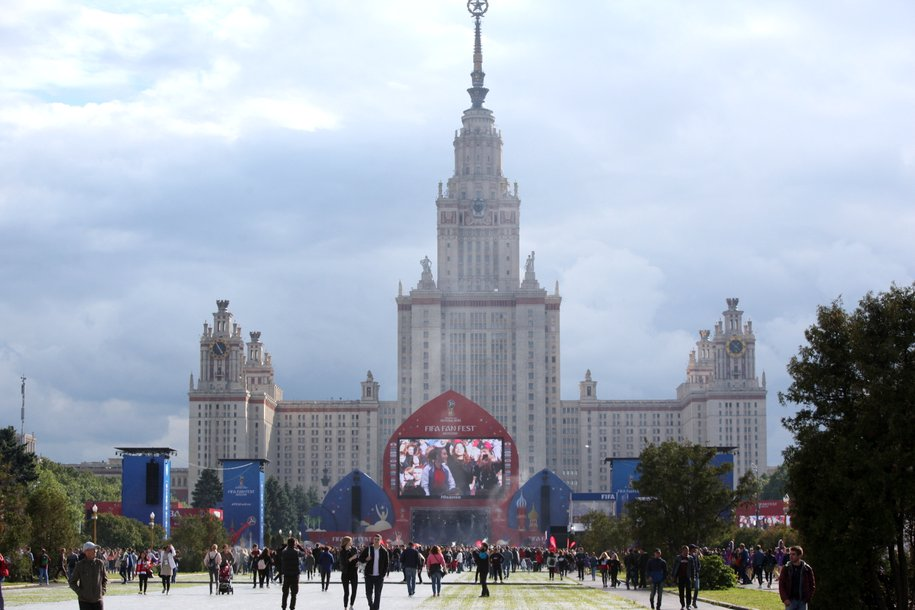 МГУ вошел в рейтинг Times Higher Education как лучший российский ВУЗ