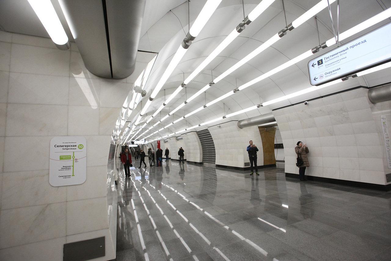 Три года назад открылись новые станции «салатовой» ветки метро