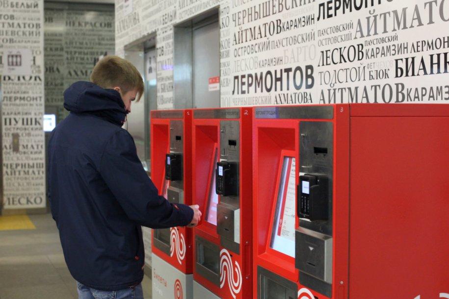 На восьми станциях метро появятся дополнительные автоматы по продаже билетов