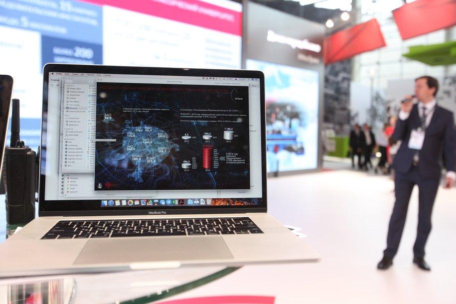 В Москве запустили «единое окно» с полезной информацией для бизнеса