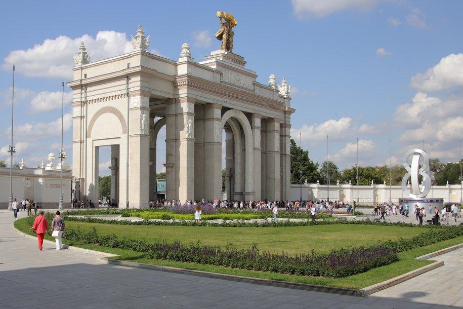 Порядка 134 тыс. человек посетили на ВДНХ форум «Город образования» за три дня его работы