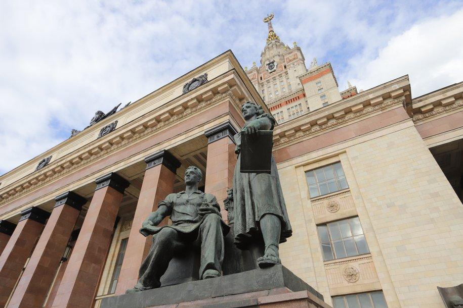 В Москве стало на один технопарк больше