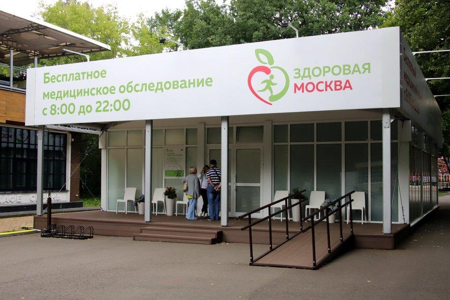 Павильоны «Здоровая Москва» не будут работать в воскресенье из-за непогоды