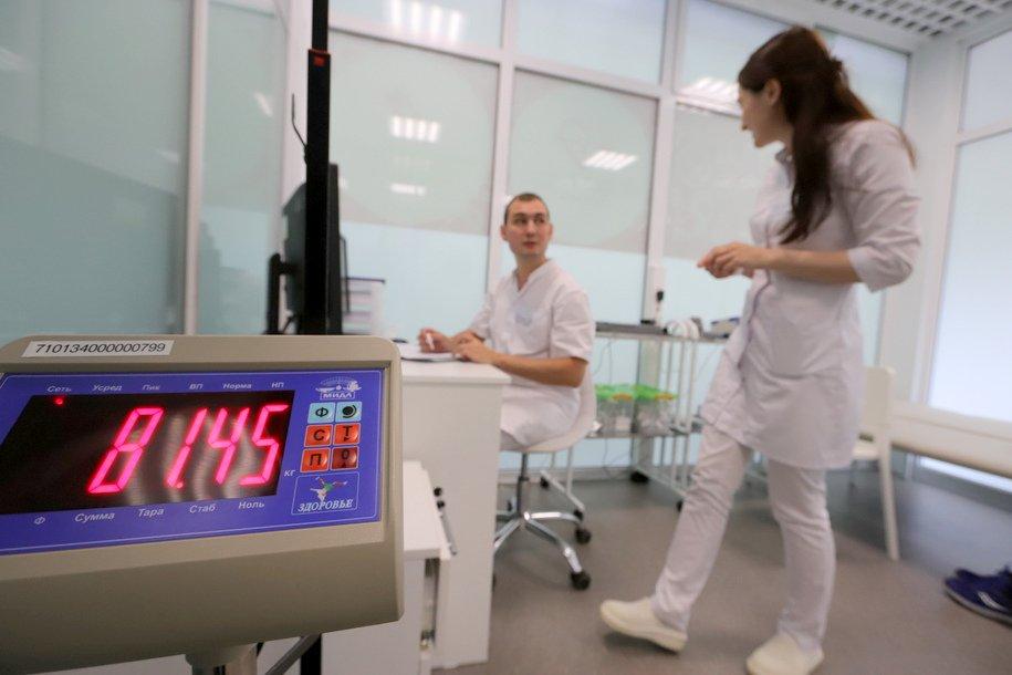 В районе Тропарево-Никулино откроется детская поликлиника