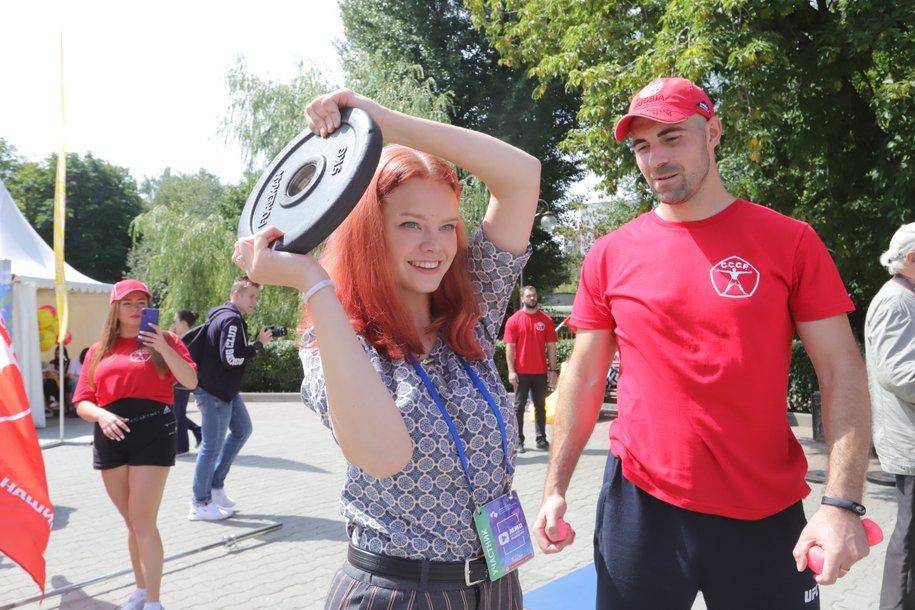 Спортивные и интеллектуальные соревнования пройдут в День города на природных территориях Москвы
