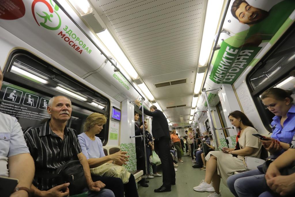По Кольцевой линии столичного метро теперь курсирует поезд здоровья