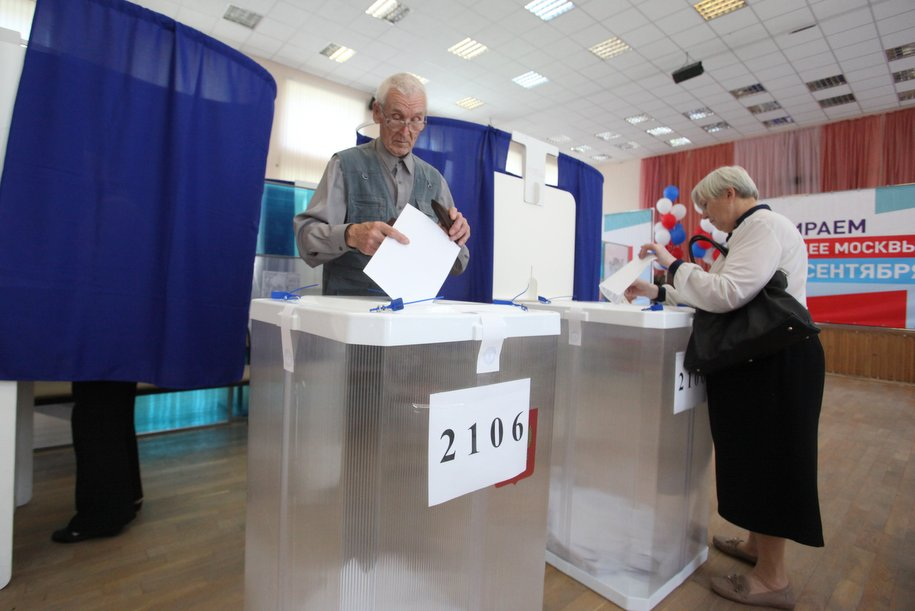 Выборы в Москве получили высокую оценку международных наблюдателей