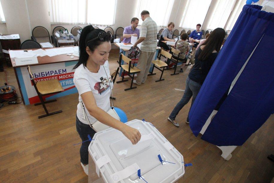 Явка на выборах в Мосгордуму составила около 22 %