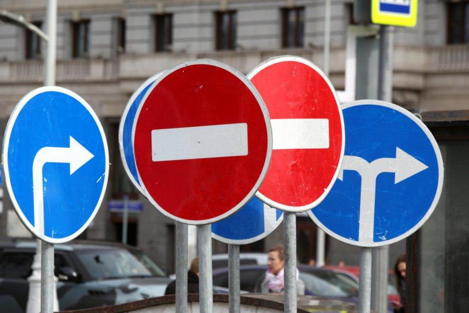 На нескольких улицах в СВАО, ЮАО и ЗАО изменилась схема движения