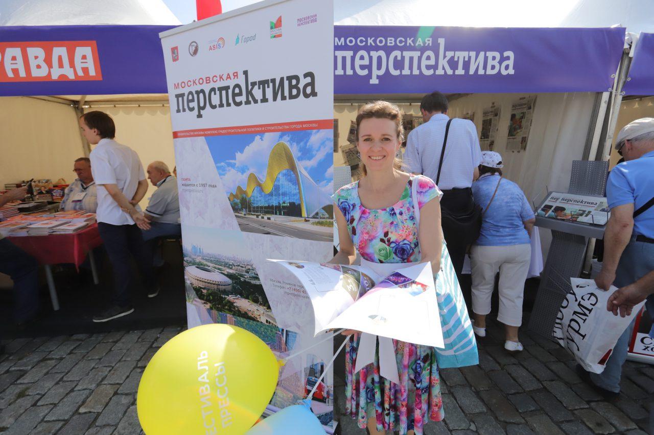 31 августа на Поклонной горе в Москве состоялся  XVII Московский фестиваль прессы