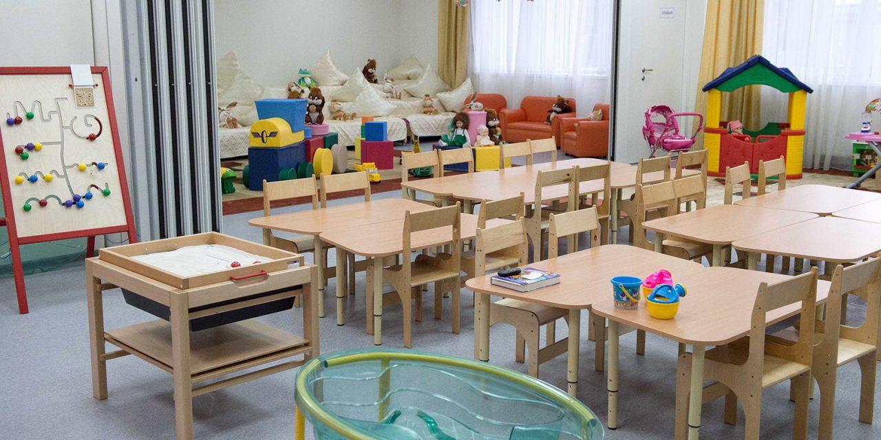 В районе Чертаново Южное построили детский сад на 125 мест