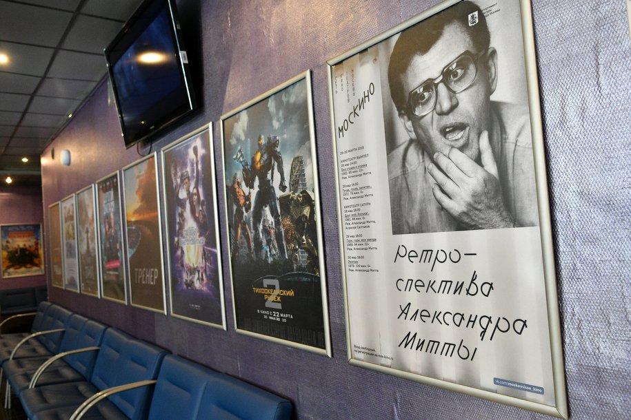 В Очаково-Матвеевском построят киностудию