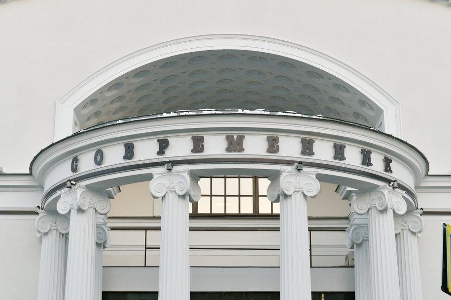 Более половины театров в Москве отреставрированы — Собянин