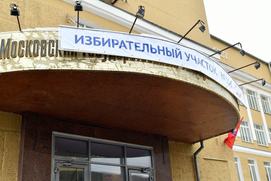 Присяга депутатов Мосгордумы седьмого созыва состоится 17 сентября