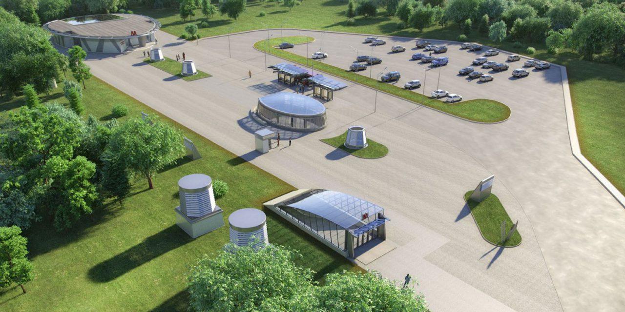 Новый вестибюль построят на месте эвакуационного выхода со станции «Лесопарковая»