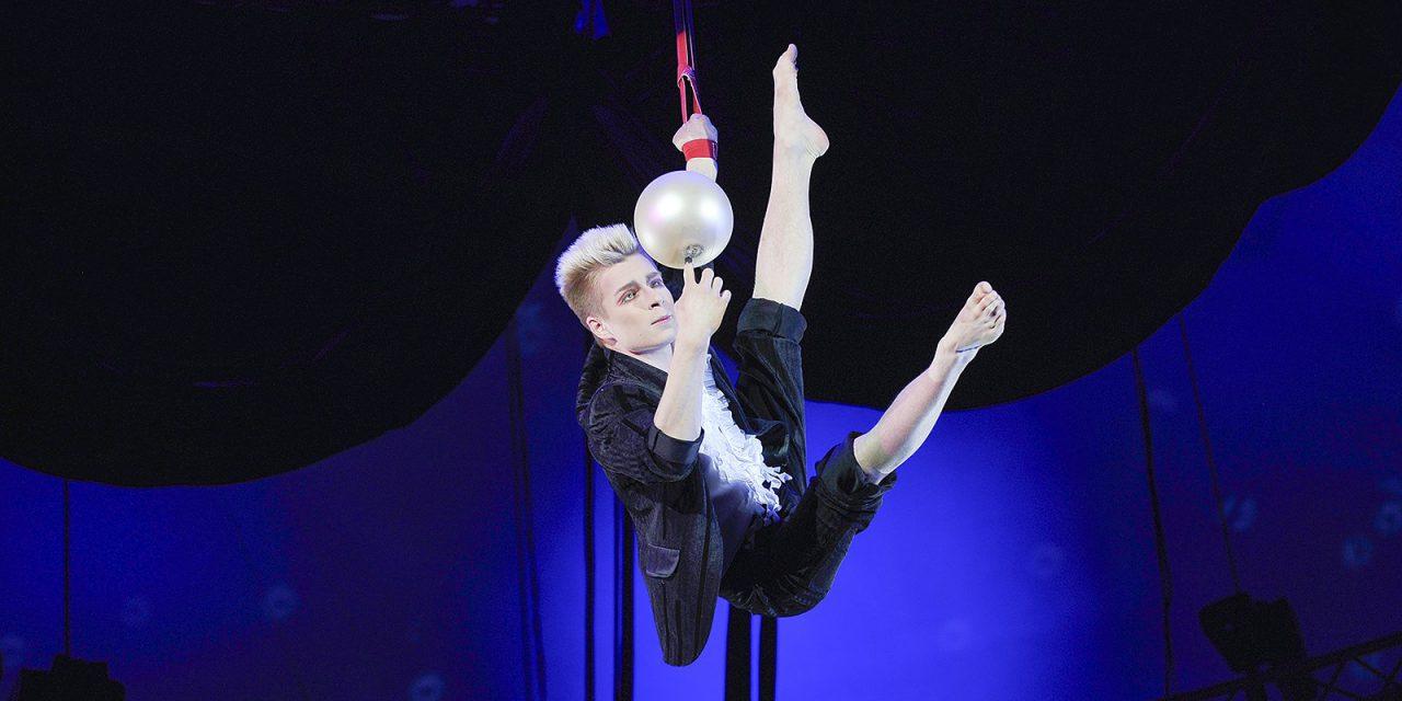 В столице пройдет фестиваль циркового искусства