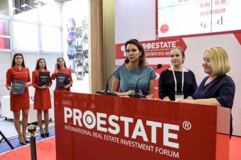 Международный форум PROESTATE откроется в Москве 18 сентября