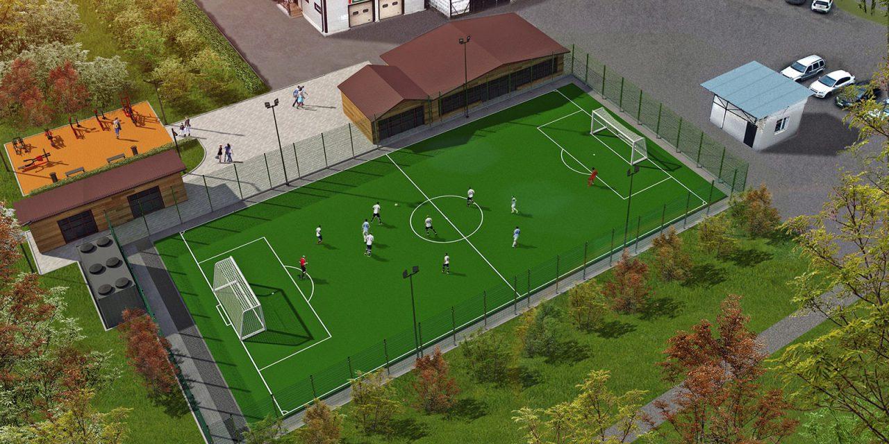 На юге Москвы устроят четыре многофункциональные спортивные площадки