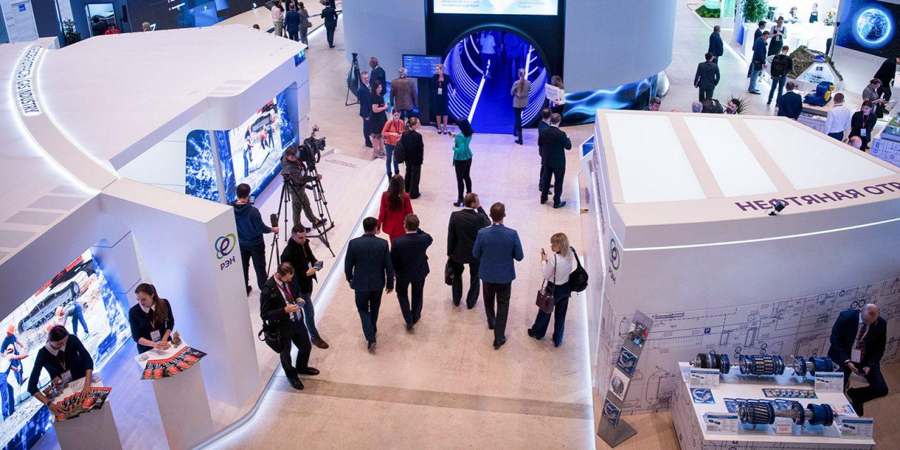 Международный форум «Российская энергетическая неделя» пройдет в «Манеже» с 2 по 5 октября