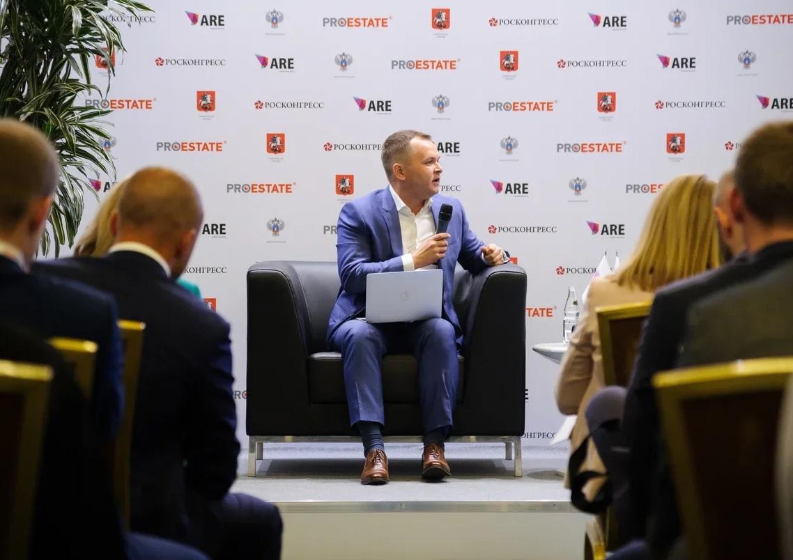 Эксперты Московского центра урбанистики Город приняли участие в PROESTATE 2019»