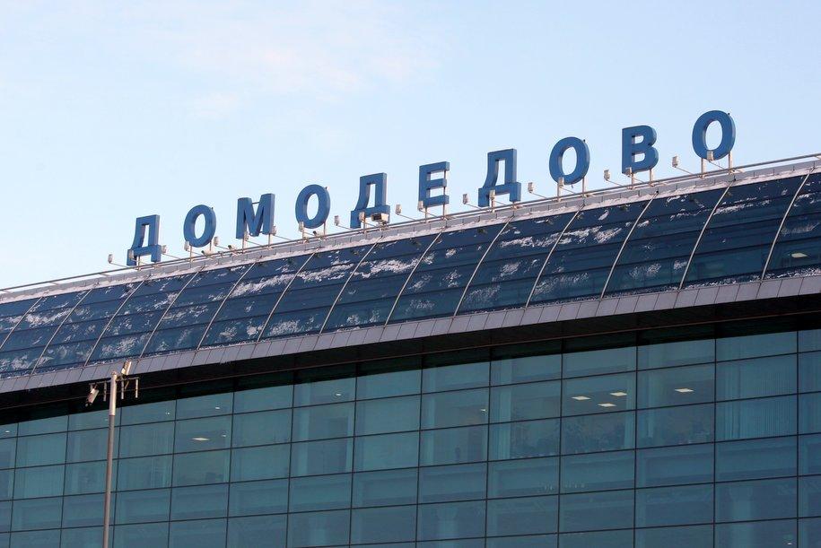 Мыть полы в аэропорту Домомдедово будут роботы