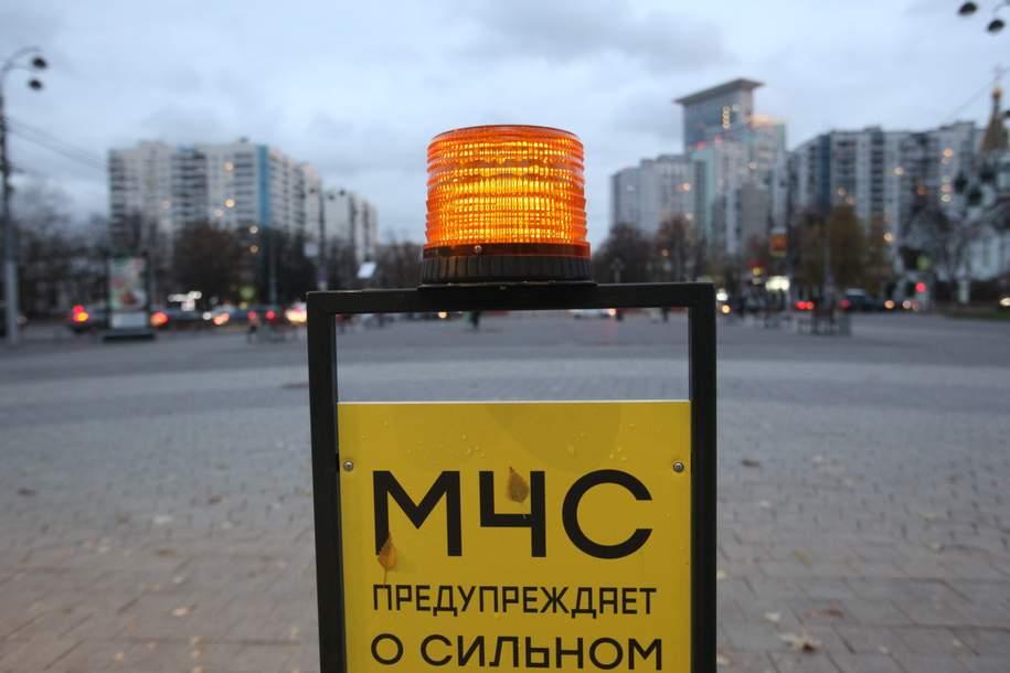 «Желтый» уровень опасности объявлен в Москве до вечера 2 октября