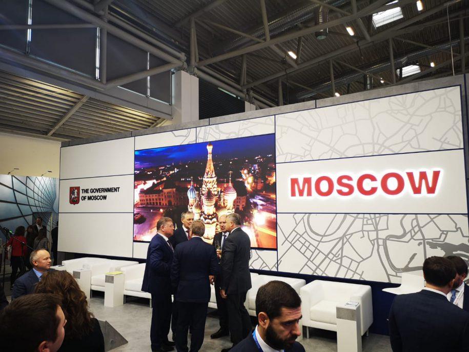 Международная выставка EXPO REAL 2019 открылась в Мюнхене