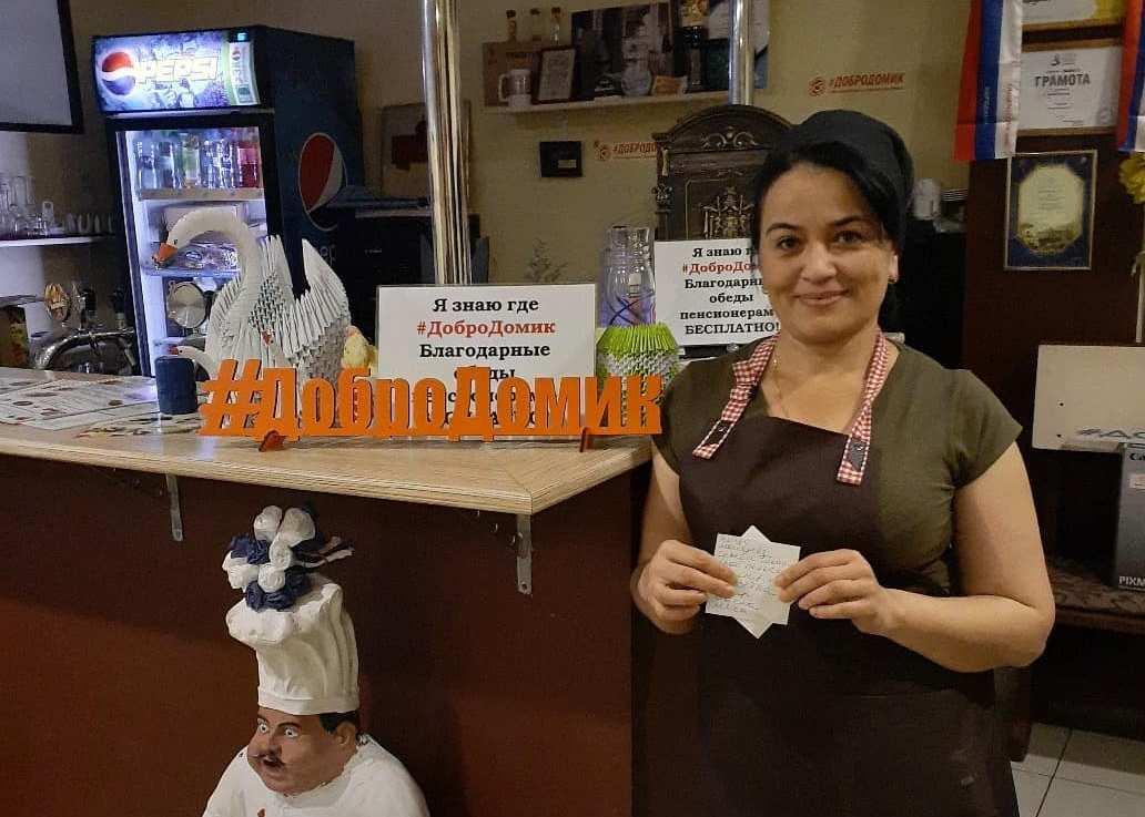 На Тушинской улице откроют кафе с бесплатными обедами для пенсионеров