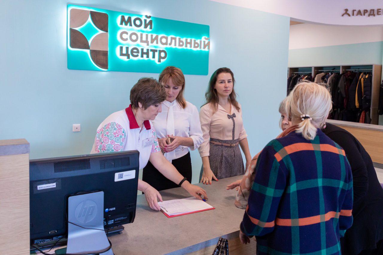 В Москве появятся социальные центры нового формата