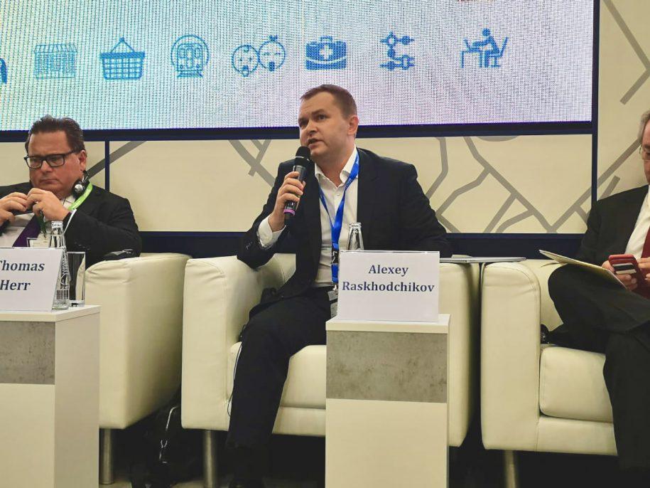 Дискуссия «Умные районы: Новая городская экономика» прошла на EXPO REAL 2019