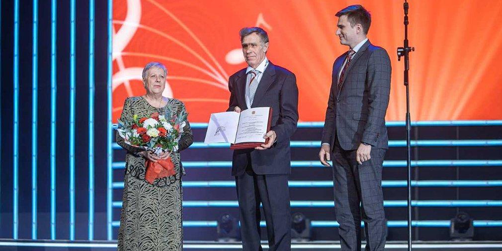 В Москве наградили супругов, проживших вместе более 50 лет